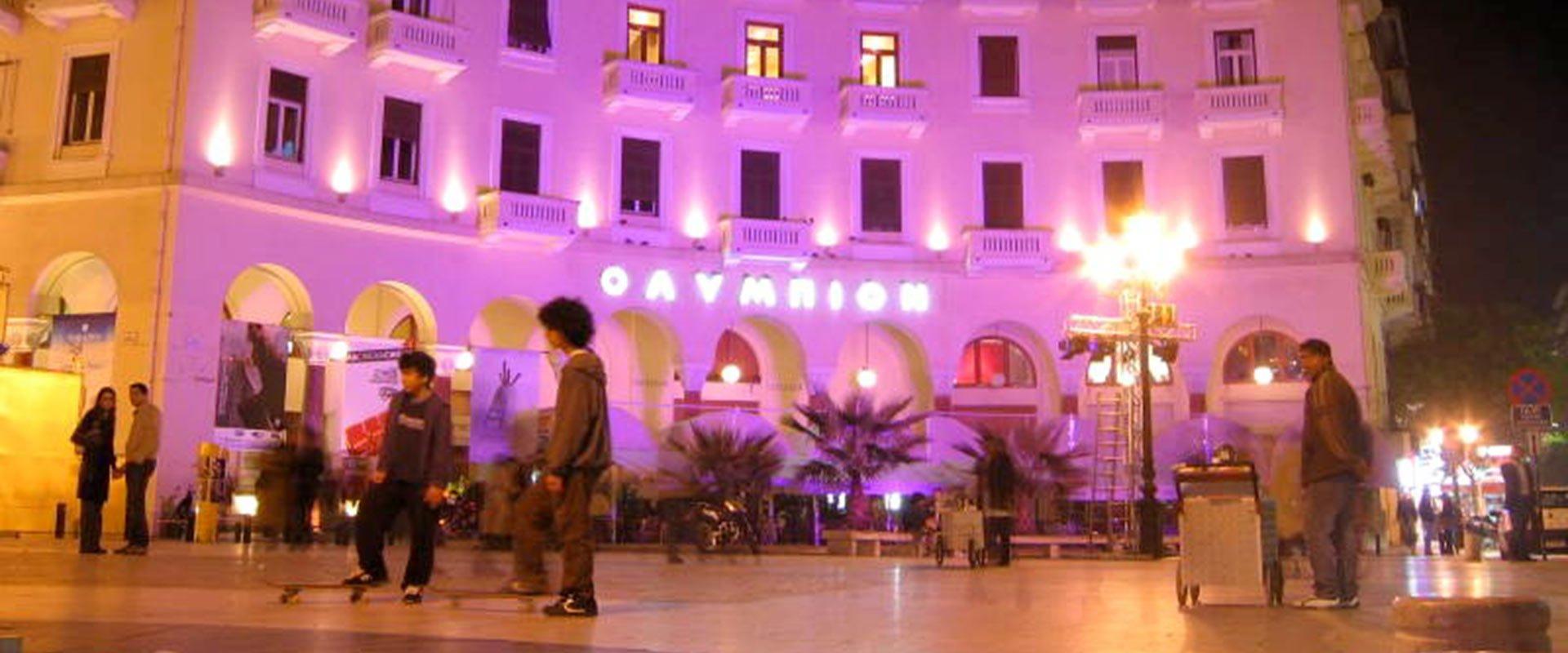 daios hotel festivals